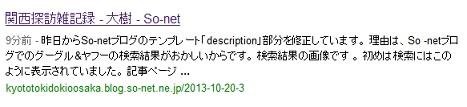 kensaku3.jpg